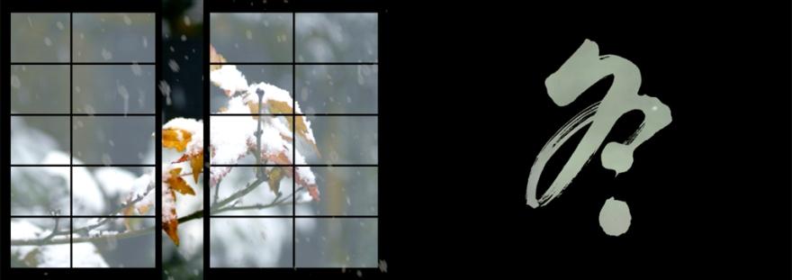 10_passages_hiver